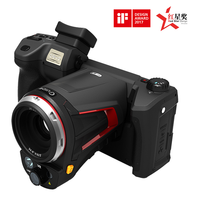 GUIDE C Series High Performance Thermal Camera